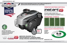 Briggs&Stratton 675 IS